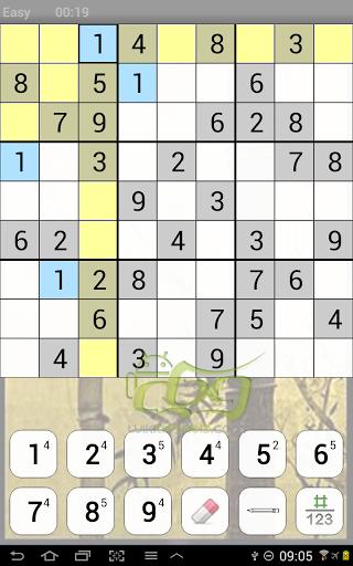 com.icenta.sudoku.ui0.jpg