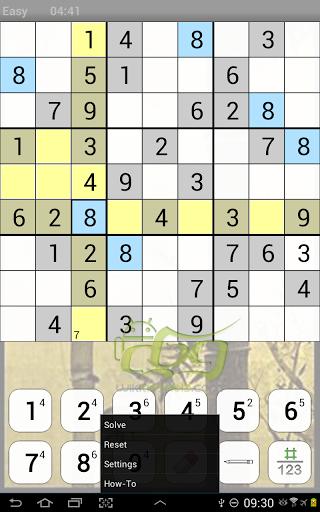 com.icenta.sudoku.ui5.jpg