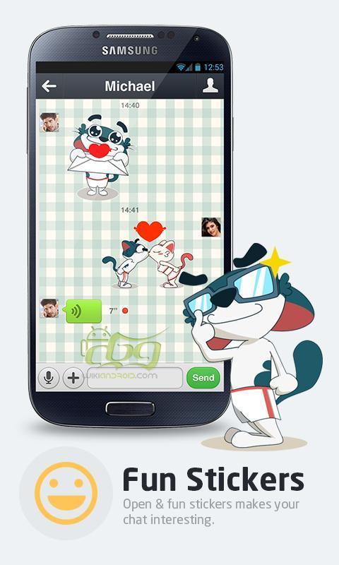 دانلود DiDi - Free Calls & Texts  اخرین نسخه پیامرسان دی دی اندروید
