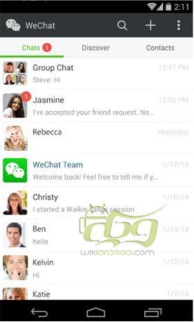 دانلود WeChat  اخرین نسخه برنامه ویچت اندروید